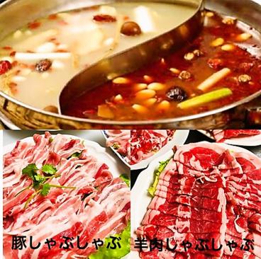 四川麻辣麺 雪家 ゆきやのおすすめ料理1