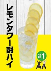 角てんのおすすめ料理2