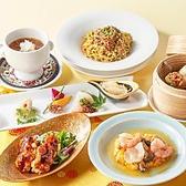 過門香 上野バンブーガーデン店のおすすめ料理3