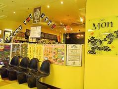 Cafe Monの写真