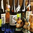 秋田直送…希少な日本酒をどうぞ!!