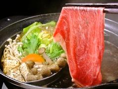 KUMAMOTO 鍋処 おいん家のおすすめ料理1