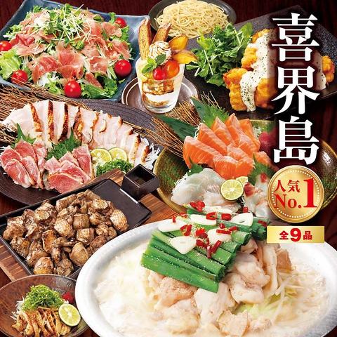 Yamauchinoujo Shizuokaminamiguchiekimaeten image