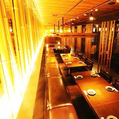 個室居酒屋 九州侍 本厚木店の特集写真