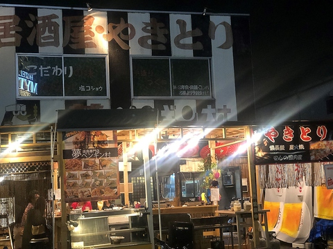 """""""夢ペンギン村 摂津店"""""""