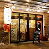九州屋台 二代目九次郎 研究学園エビスタウン店の雰囲気2