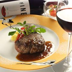 SAMURAI dos Premium Steak House 八重洲鉄鋼ビル店のおすすめランチ2