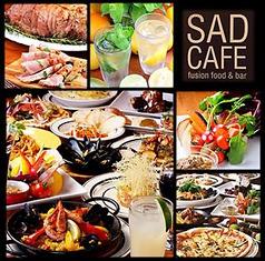 Sad cafe サッドカフェの写真