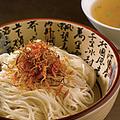 料理メニュー写真干しエビと揚ねぎの香味和え麺