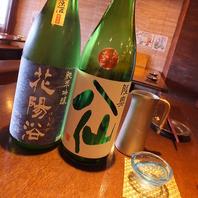 日本酒アドバイザーが常勤しております!