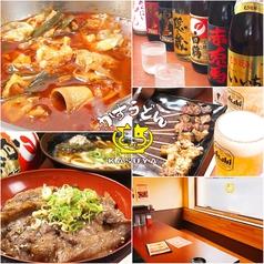 KASUYA 布施店の写真