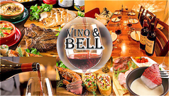 肉バル VINO ウィノ 川崎店の写真