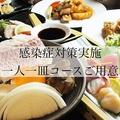 徳島の味処 海鮮焼き 味の城のおすすめ料理1