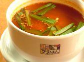 焼肉 フランス人 錦糸町店のおすすめ料理2