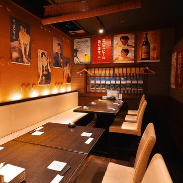 九州酒場 ななつぼし 星ヶ丘店の雰囲気1