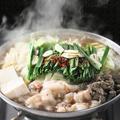 料理メニュー写真もつ鍋「醤油」「辛味噌」「塩」 一人前