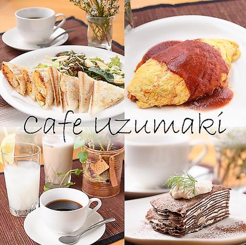 Cafe Uzumaki