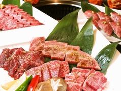 焼き肉ダイニング 神楽ファームの写真