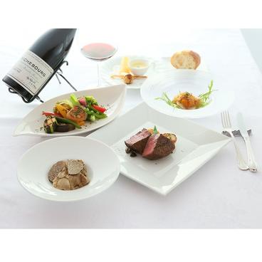 銀座 ル・コチアのおすすめ料理1