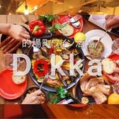 的場町ワイン酒場Dokkaのおすすめ料理2