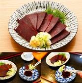 寿司と地魚料理 大徳家のおすすめ料理3