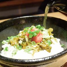 辛子高菜焼飯 (熊本)