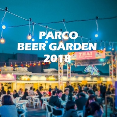 札幌パルコ ビアガーデン PARCO BEER GARDEN