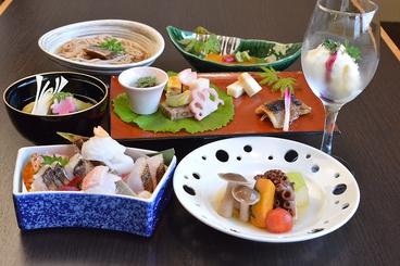 京風創作料理 北山のおすすめ料理1