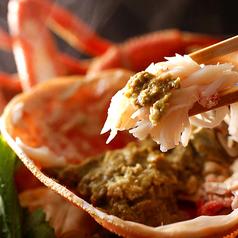 蟹と海鮮 尊 上野の写真