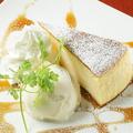 料理メニュー写真ベイクドアイスチーズケーキ