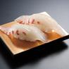 廻鮮寿司 しまなみ イオンモール倉敷店のおすすめポイント1