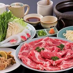 レストラン北斗 駅前店のコース写真