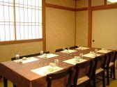 日本料理 花のめの雰囲気3