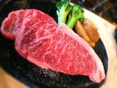JUMBO STEAK HAN'S ハンズ 石垣店のおすすめ料理2