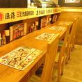 お一人様やデートなど少人数のお客様にはこちらのカウンター席がおススメです。【浦和/居酒屋/飲み放題/和食/宴会/接待/海鮮/大人数/団体/日本酒/カニ】