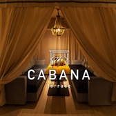 CABANA TERRACE カバナテラス 名古屋栄店特集写真1