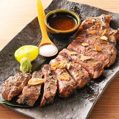 牛サーロインの炭火焼ステーキ