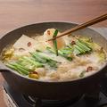 料理メニュー写真味噌もつ鍋(2~3人前)