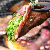 焼肉レストランよつば亭のおすすめ料理2