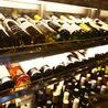 ラ・ブーシェリー・エ・ヴァン La Boucherie et Vin 肉屋のワイン食堂 浜松町店のおすすめポイント3