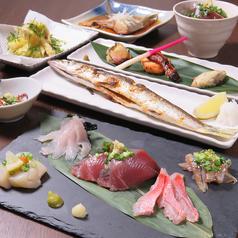 美味しいお魚が食べられる店 結 musubiの写真