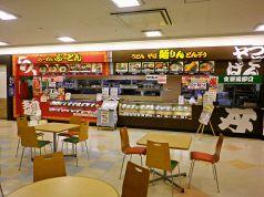 ぷーとん 麺りんの写真