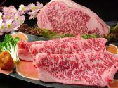 焼肉酒家 牛さくら 京町本店のおすすめ料理2