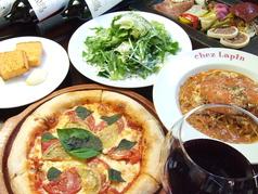 トラットリア シェ ラパン Trattoria Chez Lapinのコース写真