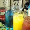 Osaka Osake Dining 鶫のおすすめポイント2