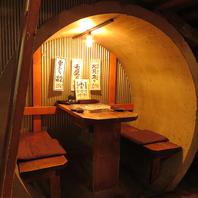 完全個室や、ドカン型の半個室など様々な個室をご用意!