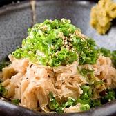 博多 もつ鍋 おおやま カウンター KITTE 博多店のおすすめ料理2