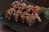 京風創作料理 北山のおすすめ料理2