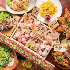 野菜巻き串×炙り肉寿司 木乃葉 CO-NO-HAの写真