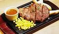 料理メニュー写真オーシャンビーフのリブロースステーキ 200g